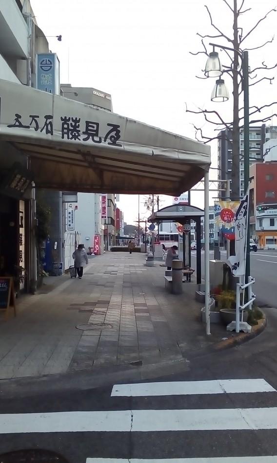 1/3(火)~5(木)限定 新春 康生屋台祭り! 康生交番横でラーメンが食べられるイベントあります