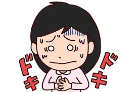 fusei1